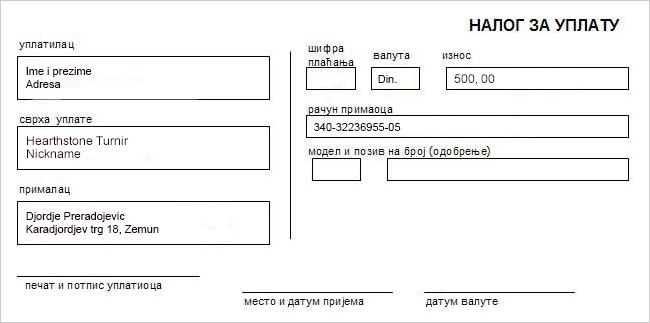 hs_uplatnica.png